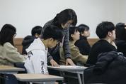 국가교육회의, 대입제도 새판 짤 대입제도개편특위 구성