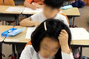 되는 아이는 된다… 아이의 '공부자신감'을 높여줄 겨울방학 학습법은?
